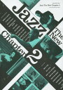 Jazz The New Chapter 2 (シンコーミュージック・ムック)[本/雑誌] / 柳樂光隆/監修