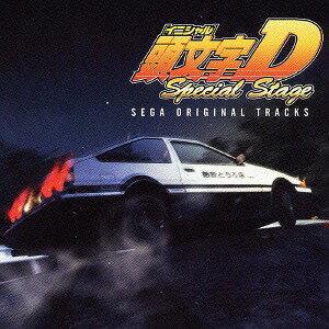 頭文字D SPECIAL STAGE SEGA ORIGINAL TRACKS[CD] / ゲーム・ミュージック