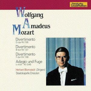 モーツァルト: ディヴェルティメント集[CD] / ヘルベルト・ブロムシュテット (指揮)/シュターツカペレ・ドレスデン