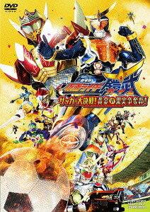 Kamen Rider gaim episode 1 ! !DVD