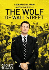 【送料無料選択可!】ウルフ・オブ・ウォールストリート[DVD] / 洋画