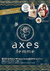 【送料無料選択可!】axes femme '14-15秋&冬 (e-MOOK)[本/雑誌] / 宝島社