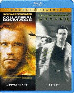 【送料無料選択可!】コラテラル・ダメージ/イレイザー [初回限定生産/廉価版][Blu-ray] / 洋画