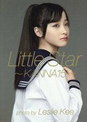【送料無料選択可!】Little Star〜KANNA15〜 橋本環奈写真集[本/雑誌] (単行本・ムック) / Les...
