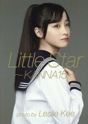 Little Star〜KANNA15〜 橋本環奈写真集[本/雑誌] (単行本・ムック) / LeslieKee/〔撮影〕