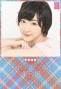 【送料無料選択可!】AKB48 2015 卓上カレンダー 生駒里奈 [2015年カレンダー][グッズ] / 生駒里奈