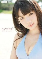 SAYUMI+[DVD] / 道重さゆみ