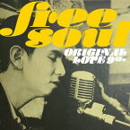FREE SOUL ORIGINAL LOVE 90s[CD] / ORIGINAL LOVE