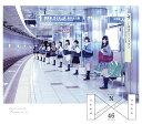 楽天乃木坂46グッズ透明な色 [2CD/Type-B][CD] / 乃木坂46