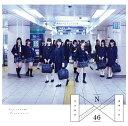 楽天乃木坂46グッズ透明な色 [Type-C][CD] / 乃木坂46