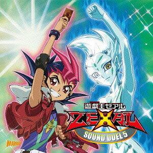 遊☆戯☆王ZEXAL SOUND DUEL 5[CD] / アニメサントラ