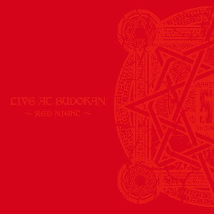 【送料無料選択可!】LIVE AT BUDOKAN 〜RED NIGHT〜 [初回生産盤][CD] / BABYMETAL