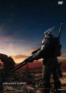 Appleseed Alpha[DVD] / アニメ