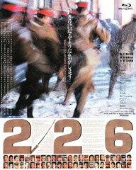 【送料無料選択可!】あの頃映画 the BEST 松竹ブルーレイ・コレクション 226[Blu-ray] / 邦画