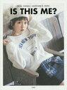 【送料無料選択可!】IS THIS ME?[本/雑誌] (単行本・ムック) / 田中里奈