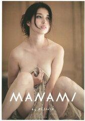 【送料無料選択可!】橋本マナミ写真集 『MANAMI BY KISHIN』[本/雑誌] / 篠山紀信/著