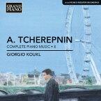 アレクサンドル・チェレプニン: ピアノ作品集 第8集[CD] / ジョルジオ・コウクル (Pf)