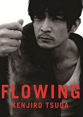 【送料無料選択可!】FLOWING[本/雑誌] / 津田健次郎/著