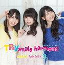 TRYangle harmony RADIO FANDISK 3[CD] / 麻倉もも、雨宮天、夏川椎菜