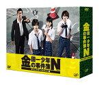 金田一少年の事件簿N (neo) ディレクターズカット版 DVD-BOX[DVD] / TVドラマ