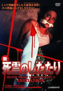 【送料無料選択可!】新・死霊のしたたり[DVD] / 洋画