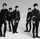 【送料無料選択可!】Sakura [DVD付初回限定盤][CD] / 嵐