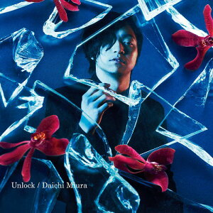 【送料無料選択可!】【試聴できます!】Unlock [CD+DVD (Music Video盤)][CD] / 三浦大知