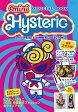 HYSTERIC MINI 2015 SPRING & SUMMER COLLECTION (角川SSCムック)[本/雑誌] (単行本・ムック) / KADOKAWA