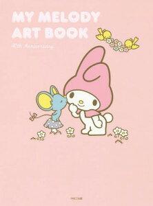 【送料無料選択可!】MY MELODY ART BOOK[本/雑誌] (単行本・ムック) / サンリオ