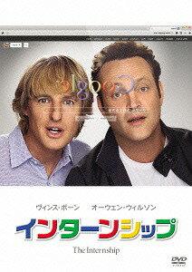 インターンシップ[DVD] / 洋画