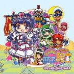 みんなでまもって騎士〜姫のトキメキらぷそでぃ〜サウンドトラック VOL.1[CD] / ゲーム・ミュージック
