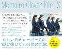 Momoiro Clover Film Z 映画『幕が上がる』ももいろクローバーZオフィシャル・フォトブック[本/雑誌] / SDP