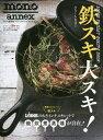 鉄スキ大スキ アイテム口コミ第6位