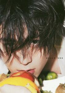 【送料無料選択可!】未熟者 間宮祥太朗1st PHOTO BOOK[本/雑誌] (単行本・ムック) / ワニブックス