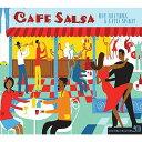 【送料無料選択可!】【試聴できます!】カフェ・サルサ[CD] / オムニバス