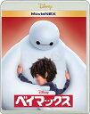 ベイマックス MovieNEX [Blu-ray+DVD][...
