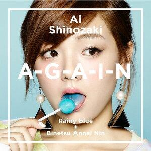 【送料無料選択可!】A-G-A-I-N [完全生産限定盤][CD] / 篠崎愛