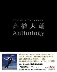【送料無料選択可!】高橋大輔 Anthology[Blu-ray] / 高橋大輔