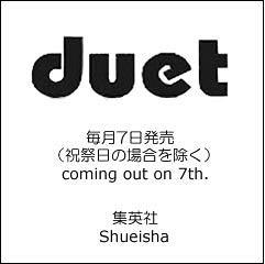 duet (デュエット) 2015年5月号 【表紙】 Kis-My-Ft2 【付録】 NEWS / Hey! Say! JUMP / ジャ...