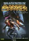 ランナーズ・コンパニオン シャドウラン4th Edition上級ルールブック / 原タイトル:RUNNER'S COMPANION (Role & Roll RPG)[本/雑誌] / アーロン・パヴァオ/ほか著 朱鷺田祐介/訳 シャドウランナーズ/訳