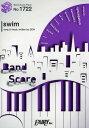 楽譜 swim by 04 Limited Sazabys (BAND SCORE PIECE1722)[本/雑誌] / フェアリー