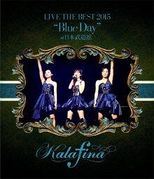 "Kalafina LIVE THE BEST 2015 ""Blue Day"" at 日本武道館[Blu-ray] / Kalafina"