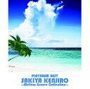プラチナムベスト 崎谷健次郎 メロウ・グルーヴ・コレクション [UHQCD][CD] / 崎谷健次郎
