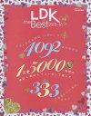 LDK the Best 2015〜16 (晋遊舎ムック)[本/雑誌] / 晋遊舎