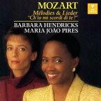 モーツァルト: 歌曲集[CD] / バーバラ・ヘンドリックス