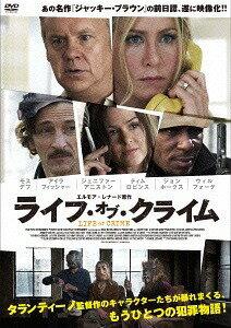 【送料無料選択可!】ライフ・オブ・クライム[DVD] / 洋画