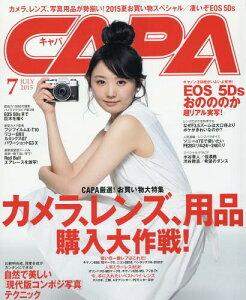 CAPA(キャパ) 2015年7月号 【表紙】 おのののか[本/雑誌] (雑誌) / 学研マーケティング