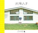 楽天乃木坂46グッズ太陽ノック [CD+DVD/Type-A][CD] / 乃木坂46