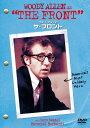 ウディ・アレンのザ・フロント [廉価版][DVD] / 洋画