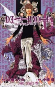 DEATH NOTE 6 (ジャンプコミックス)[本/雑誌] (コミックス) / 大場つぐみ/原作 小畑健/漫画